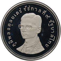 THAILAND: Rama IX, 1946-2016, AR 50 baht, BE2517 (1974). PCGS PF68
