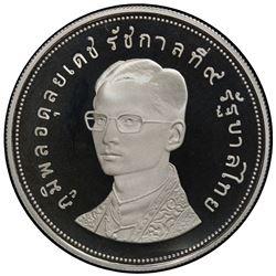 THAILAND: Rama IX, 1946-2016, AR 100 baht, BE2517 (1974). PCGS PF67