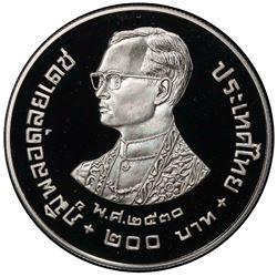 THAILAND: Rama IX, 1946-2016, AR 200 baht, BE2530/1987. PCGS PF69