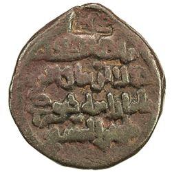 GEORGIA: Tamar, 1184-1213, AE unit (6.16g), NM. F