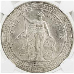 GREAT BRITAIN: Edward VII, 1910-1910, AR trade dollar, 1909/8-B. NGC AU