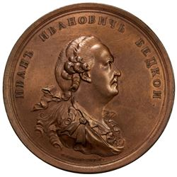 RUSSIAN EMPIRE: AE medal (85.98g), 1772. AU