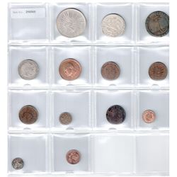 WORLDWIDE GROUP LOTS: LOT of 13 diverse coins, retail value $425