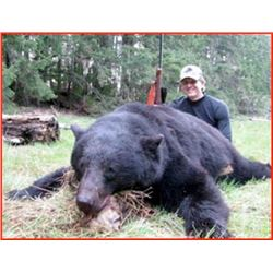 ONTARIO - 5 DAY BLACK BEAR HUNT AND FISHING COMBO FOR 1 HUNTER