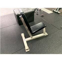 BLACK / WHITE SEATED WEIGHT BENCH