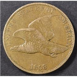 1858 LL FLYING EAGLE CENT AU