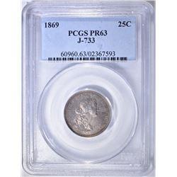 1869 PATTERN J-733 25-CENT PCGS PR-63