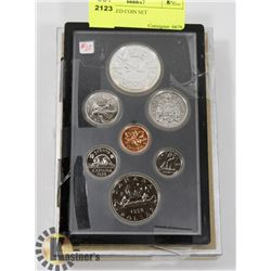 1978 SEALED COIN SET
