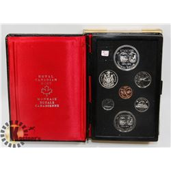 1974 SEALED COIN SET