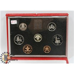 1987 UK PROOF COIN SET