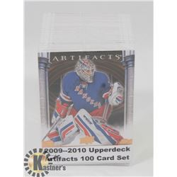 2009-10 ARTIFACTS 100 CARD SET HOCKEY