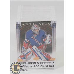 2009-10 ARTIFACTS 100 CARD SET HOCKEY