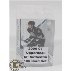 2006-07 UPPERDECK SP AUTHENTIC 100 CARD SET HOCKEY