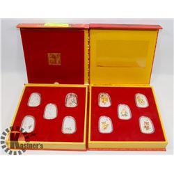 2 BOXES OF CHINESE NEW YEAR MEDALLIONS 2011