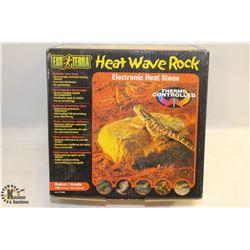 EXOTERRA HEAT WAVE ROCK ELECTRONIC HEAT STONE