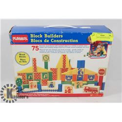 PLAYSCHOOL BLOCK BUILDERS PLAYSET
