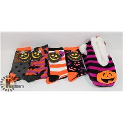 BUNDLE OF 8 PAIRS OF WOMENS HALLOWEEN SOCKS & ONE