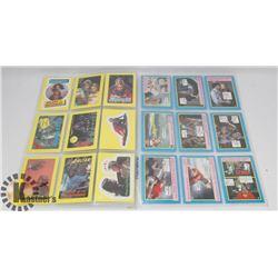1984 SUPERGIRL CARD SET.