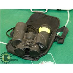 MULTI COATED OPTICS BINOCULARS 10 X 50