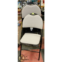 LOT OF FOUR FOLDING CHAIRS