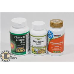 NATURAL FACTORS CHEWABLE GINGNER 90 TABLETS,