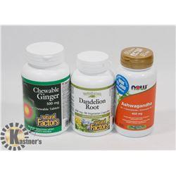 NATURAL FACTORS CHEWABLE GINGER 90 TABLETS,