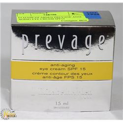 ELIZABETH ARDEN PREVAGE ANTI AGING EYE CREAM SPF15