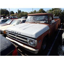 1970 Dodge Pickup