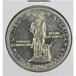 1925 LEXINGTON HALF DOLLAR