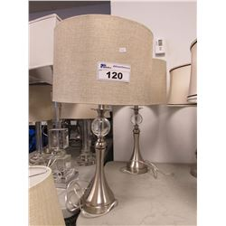 2 BRUSHED NICKEL/GLASS ORB TABLE LAMPS WITH BEIGE SHADES