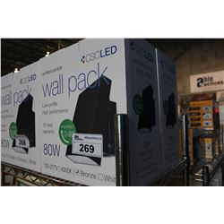 PAIR OF CSC 80W LED WALL PACKS