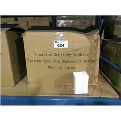 BOX OF NIGHT TIME SUPER 36CM FEMININE SANITARY NAPKINS