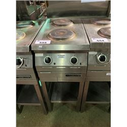GARLAND DUAL BURNER COOK TOP