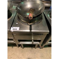 IMPERIAL STAINLESS STEEL COMMERCIAL WOK COOKING STATION