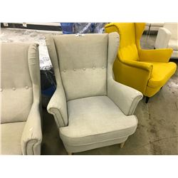 LIGHT GREY WING BACK LOUNGE CHAIR