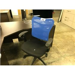 BLUE MESH BACK ERGONOMIC OFFICE CHAIR