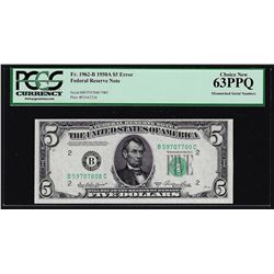 1950A $5 Federal Reserve Note Mismatched Serial Number ERROR PCGS Choice New 63PPQ