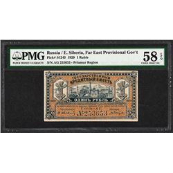 1920 Russia E. Suberia Far East Provisional Gov't 1 Ruble Note PMG Choice About Unc. 58EPQ