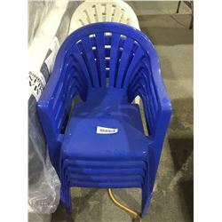 Stackable Kids Patio Chairs Blue