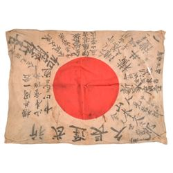 WWII Imperial Japanese Japanese Flag