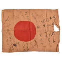 WWII Imperial Japanese Hinomaru Flag With Kanji