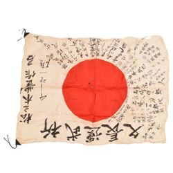 WWII Imperial Japanese Hinomaru Flag With Kanji