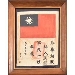 WWII Chinese Nationalist Blood Chit