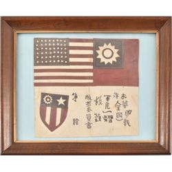 WWII CBI Army Air Corps Leather Blood Chit