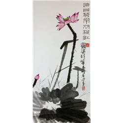 Pan Tianshou 1897-1971 Chinese Watercolor Lotus