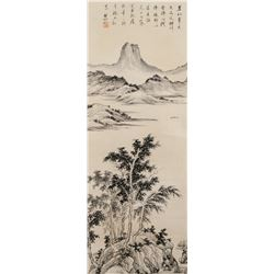 Qi Gong 1912-2005 Chinese Ink Landscape