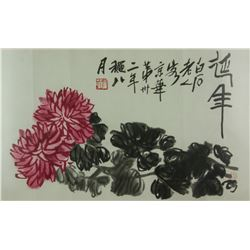 Qi Baishi 1864-1957 Watercolour on Paper Framed
