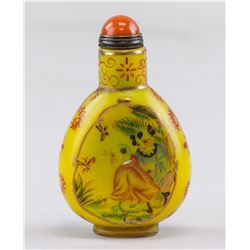 Chinese Peking Glass Snuff Bottle with Mark