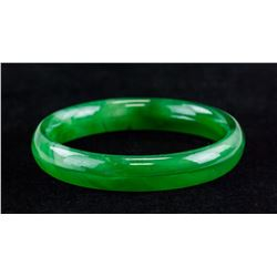 Chinese Green Hardstone Carved Bangle