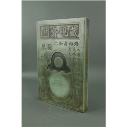 Chinese Fine Ink Stone 19th C. Daoguang Mark